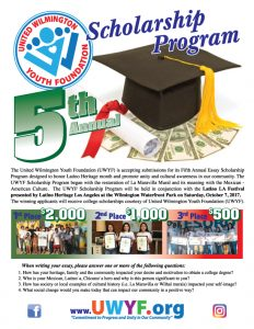 5th_Annual_Scholarship_Program_v4_FRONT