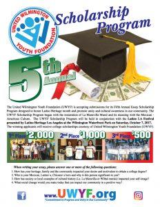 5th_Annual_Scholarship_Program_v4_FRONT